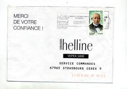 Lettre Flamme Feytiat Festival Pastel - Postmark Collection (Covers)