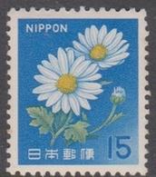 Japan SG1049 1966 Definitives 15y Chrisantaemus, Mint Never Hinged - 1926-89 Emperor Hirohito (Showa Era)