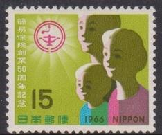 Japan SG1074 1966 50th Anniversary Post Office Life Insurance, Mint Never Hinged - 1926-89 Emperor Hirohito (Showa Era)