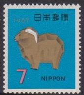 Japan SG1084 1966 New Year Greetings, Mint Never Hinged - 1926-89 Emperor Hirohito (Showa Era)