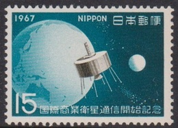 Japan SG1086 1967 Satellite Communication, Mint Never Hinged - Unused Stamps