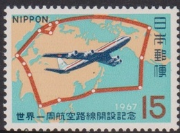 Japan SG1087 1967 Inauguration Round The World Air Service, Mint Never Hinged - 1926-89 Emperor Hirohito (Showa Era)