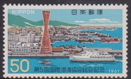 Japan SG1090 1967 Ports And Harbours Congress, Mint Never Hinged - 1926-89 Emperor Hirohito (Showa Era)