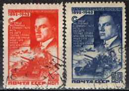 URSS - 1943 - VLADIMIR MAYAKOVSKY - POETA - USATI - 1923-1991 URSS