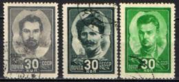 URSS - 1944 - EROI DELLA GUERRA CIVILE DEL 1918 -  V. I. CHAPAYEV  - S.G. LAZHO - USATI - 1923-1991 URSS