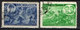 URSS - 1944 - EROI SOVIETICI DELLA SECONDA GUERRA MONDIALE - USATI - 1923-1991 URSS