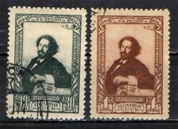 URSS - 1944 - ILYA E. REPIN (PITTORE) - DENTELLATI - USATI - 1923-1991 URSS