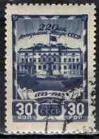 URSS - 1945 - PALAZZO DELL'ACCADEMIA DELLE SCIENZE DI MOSCA - USATO - 1923-1991 URSS