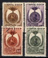 URSS - 1946 - MEDAGLIE DELLA VITTORIA - USATI - 1923-1991 URSS