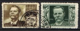 URSS - 1946 - MAXIM GORKI - SCRITTORE E DRAMMATURGO RUSSO - USATI - 1923-1991 URSS