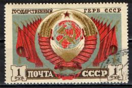 URSS - 1947 - EMBLEMA DELL'UNIONE SOVIETICA - USATO - 1923-1991 URSS