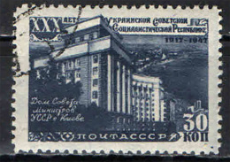 URSS - 1948 - PALAZZO DEL GOVERNO A KIEV - USATO - 1923-1991 URSS