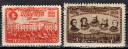 URSS - 1949 - 125° ANNIVERSARIO DEL PICCOLO TEATRO STABILE DI STATO - USATI - 1923-1991 URSS