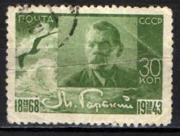 URSS - 1943 - MAXIM GORKI - SCRITTORE - USATO - 1923-1991 URSS