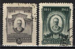URSS - 1944 - NIKOLAI RIMSKI-KORSAKOV - COMPOSITORE - USATI - 1923-1991 URSS