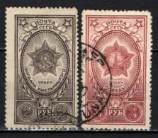 URSS - 1945 - MEDAGLIE D'ONORE: ORDINE DI BOGDAN CHMIELNICKI E ORDINE DELLA VITTORIA - USATI - 1923-1991 URSS