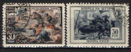 URSS - 1945 - SUCCESSI MILITARI DELL'ARMATA ROSSA CONTRO I TEDESCHI - USATI - 1923-1991 URSS