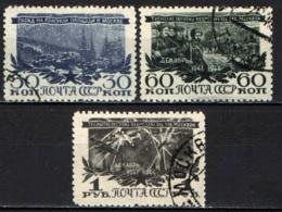 URSS - 1945 - 3° ANNIVERSARIO DELLA VITTORIA CONTRO I TEDESCHI PRIMA DI MOSCA - USATI - 1923-1991 URSS