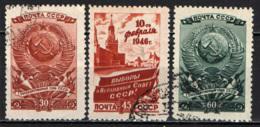 URSS - 1946 - ELEZIONE DEL SUPREMO SOVIET DELL'URSS - USATI - 1923-1991 URSS
