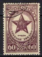 URSS - 1946 - MEDAGLIE D'ONORE: ORDINE DEI LAVORATORI - USATO - 1923-1991 URSS