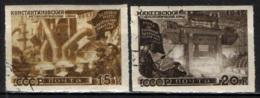 URSS - 1947 - RICOSTRUZIONE DELL'UNIONE SOVIETICA DOPO LA SECONDA GUERRA MONDIALE - USATI - 1923-1991 URSS