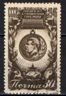 URSS - 1947 - MEDAGLIA DEL PREMIO STALIN - USATO - 1923-1991 URSS