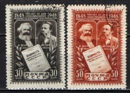 URSS - 1948 - KARL MARX, FREDRICH ENGELS ED IL MANIFESTO COMUNISTA - USATI - 1923-1991 URSS