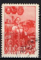 URSS - 1948 - GIOVANE CONTADINA SOVIETICA - USATO - 1923-1991 URSS