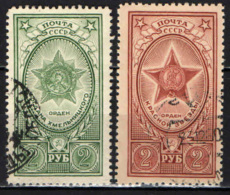 URSS - 1948 - MEDAGLIE D'ONORE - USATI - 1923-1991 URSS