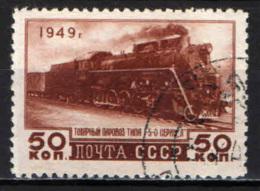 URSS - 1949 - TRENO A VAPORE - USATO - 1923-1991 URSS