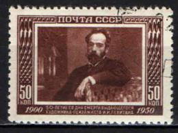 URSS - 1950 - I. I. LEVITAN - PITTORE - PAINTER - USATO - 1923-1991 URSS