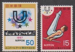 Japan SG1096-1097 1967 Universiade Games, Mint Never Hinged - 1926-89 Emperor Hirohito (Showa Era)