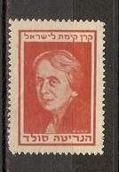 Israel, Etats-Unis - Vignette D' Henrietta Szold, Fondatrice De L' Hadassah - Education, Santé, Hôpital, Judaïsme - Erinnophilie