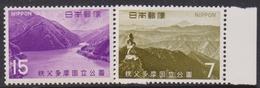 Japan SG1106-1107 1967 Chichibu-Tama National Park, Mint Never Hinged - 1926-89 Emperor Hirohito (Showa Era)