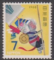 Japan SG1108 1967 New Year Greetings, Mint Never Hinged - 1926-89 Emperor Hirohito (Showa Era)