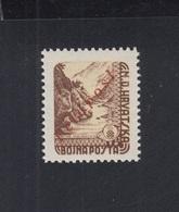 Dt. Reich Feldpost Croatien Postfrisch Geprüft - Occupazione 1938 – 45