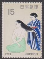 Japan SG1160 1969 Philatelic Week, Mint Never Hinged - Unused Stamps