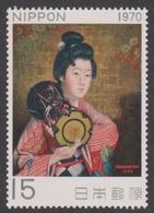 Japan SG1197 1970 Philatelic Week, Mint Never Hinged - 1926-89 Emperor Hirohito (Showa Era)