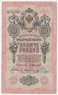 Russia P 11 B - 10 Rubles 1909 - Fine - Russia