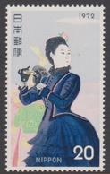 Japan SG1291 1972 Philatelic Week, Mint Never Hinged - 1926-89 Emperor Hirohito (Showa Era)