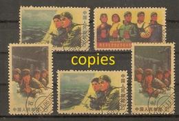 Chine Rép. Pop. 1969.10.01 - Unite To Defend The Border - Série Complète De 5  # 1138/42 - 5 FAUX/COPIES/FORGERIES - 1949 - ... République Populaire
