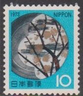 Japan SG1310 1972 New Year Greetings, Mint Never Hinged - 1926-89 Emperor Hirohito (Showa Era)