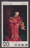 Japan SG1320 1973 Philatelic Week, Mint Never Hinged - 1926-89 Emperor Hirohito (Showa Era)