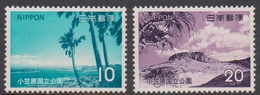 Japan SG1323-1324 1973 Ogasawara Islands National Park, Mint Never Hinged - 1926-89 Emperor Hirohito (Showa Era)