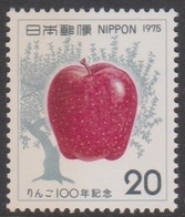 Japan SG1408 1975 Centenary Apple Cultivation, Mint Never Hinged - 1926-89 Emperor Hirohito (Showa Era)