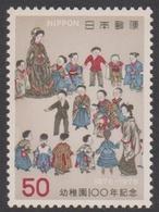 Japan SG1441 1976 Centenary First Kindergarten, Mint Never Hinged - 1926-89 Emperor Hirohito (Showa Era)