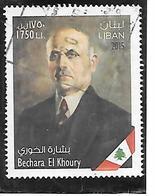 TIMBRE OBLITERE DU LIBAN DE 2016 - Liban