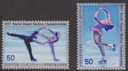Japan SG1450-1451 1977 World Figure Skating Championship, Mint Never Hinged - 1926-89 Emperor Hirohito (Showa Era)