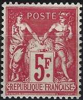 France Sage Du Bloc N°1...n° 216**  Quart De Bloc Feuillet N°1 TTB Signé Calves - France