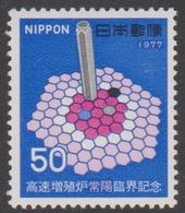 Japan SG1459 1977 Reaching Of Critical Mass, Mint Never Hinged - 1926-89 Emperor Hirohito (Showa Era)